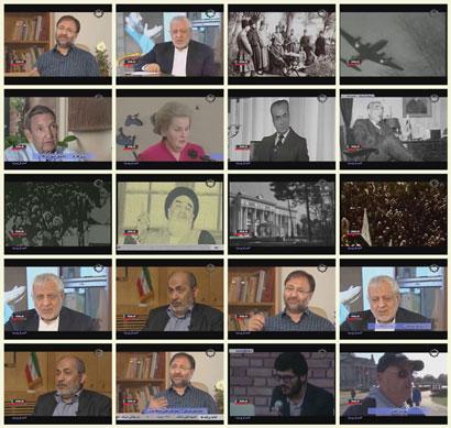 فیلم مستند امتیاز ویژه / روز ملی مبارزه با استکبار