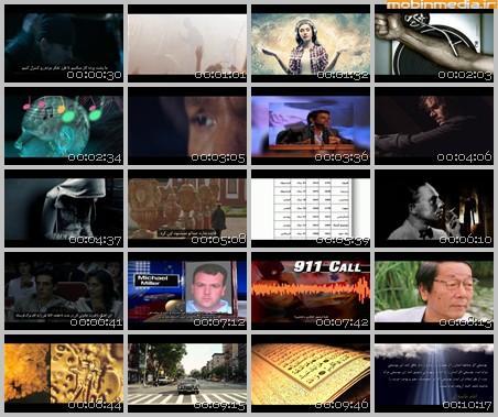 فیلم مستند جادوی خنیا / تاثیر و نقش موسیقی در سبک زندگی / قسمت پنجم / موسیقی مرگ