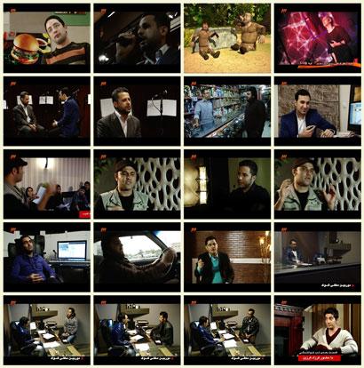 فیلم مستند شوک / تب خوانندگی / قسمت سوم