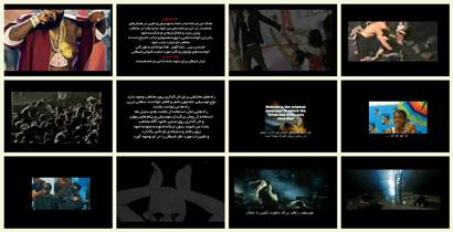 فیلم مستند صدای شیطان / تأثیر مخرب موسیقی / Sound of Devil