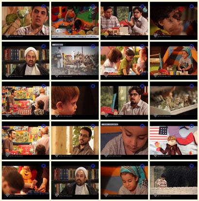 فیلم مستند عالم و آدم / اسباب بازی