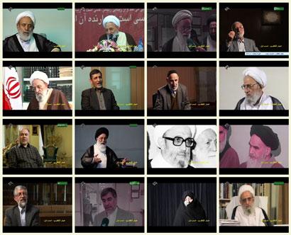 فیلم مستند عمار انقلاب / آیت الله محمدرضا مهدوی کنی / قسمت اول