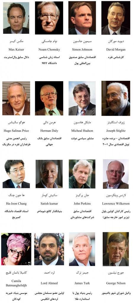 یکی از نقاط قوت این مستند حضور چهرههای برجستهی سیاسی و اقتصادی است.    پیام مستند از طریق آرا و عقاید این افراد بیان میشود