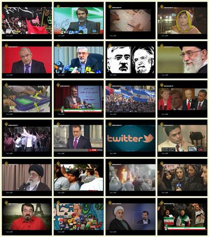 فیلم مستند قطب نما / حماسه 9 دی 1388