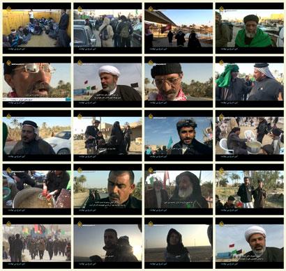 فیلم مستند این شرح بی نهایت / روایتی از پیاده روی اربعین حسینی