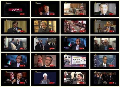 فیلم مستند خط قرمز / روایتی از مذاکرات هسته ای