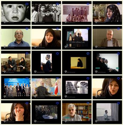 فیلم مستند میراث مجید / روایت زندگی شهید دکتر شهریاری