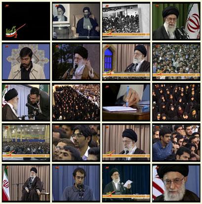 فیلم مستند یک واحد انقلاب / روایتی از ارتباط صمیمانه و صریح امام خامنهای با دانشجویان