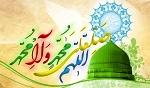 MahbobiateNameMohammadDarOroupa  محبوبیت نام «محمد» در قلب اروپا