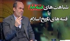 https://www.zahra-media.ir/wp-content/uploads/2015/01/qanbari-fetne2401.jpg