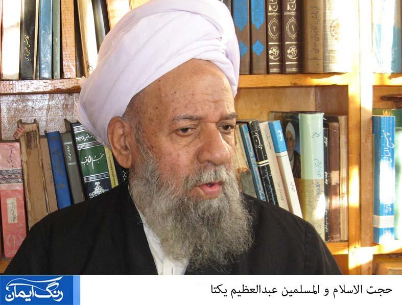 211 صوت یک سخنرانی حماسی در ایام انقلاب اسلامی