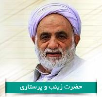 https://www.zahra-media.ir/wp-content/uploads/2015/02/Gharaati1111.jpg