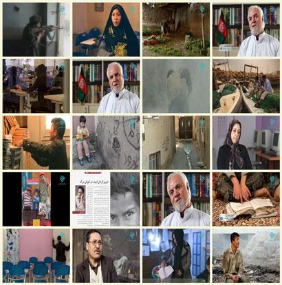 فیلم مستند همسایه ها / مشکلات مهاجران افغان در ایران
