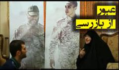 https://www.zahra-media.ir/wp-content/uploads/2015/02/jehad-moghnie-madar240.jpg