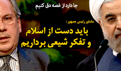 https://www.zahra-media.ir/wp-content/uploads/2015/02/sariolqalam-Eslam-setizi2402.jpg