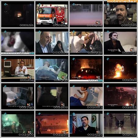 فیلم مستند بیراهه / چهارشنبه سوری
