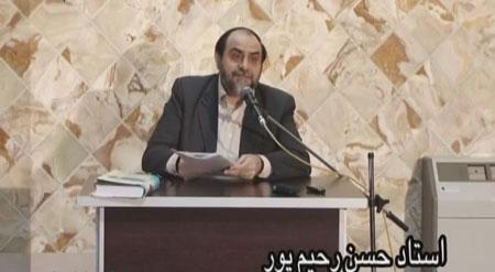 مباحثی در حقوق اساسی و فقه سیاسی / فیلم سخنرانی استاد رحیم پور ازغدی