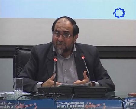 هنر اسلامی، سینما و آخرالزَمان / قسمت دوم / فیلم سخنرانی استاد رحیم پور ازغدی