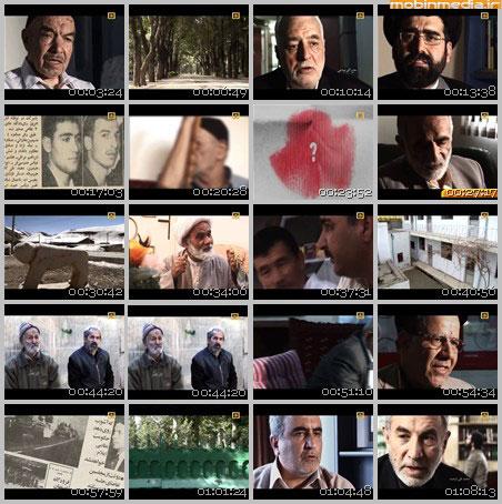 فیلم مستند گزارش شنبه / شهید سیّد علی اندرزگو