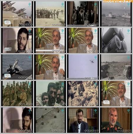 فیلم مستند نیمه خاموش / قسمت اول / پشت پرده پذیرش قطعنامه 598 و تلاش برای پایان جنگ