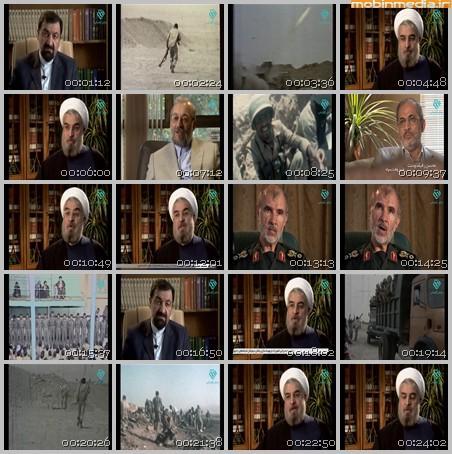 فیلم مستند نیمه خاموش / قسمت دوم / پشت پرده پذیرش قطعنامه 598 و تلاش برای پایان جنگ / لینک مستقیم دانلود
