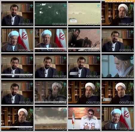فیلم مستند نیمه خاموش / قسمت سوم / پشت پرده پذیرش قطعنامه 598 و تلاش برای پایان جنگ