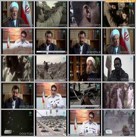 فیلم مستند نیمه خاموش / قسمت چهارم / پشت پرده پذیرش قطعنامه 598 و تلاش برای پایان جنگ