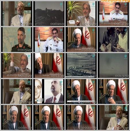 فیلم مستند نیمه خاموش / قسمت پنجم / پشت پرده پذیرش قطعنامه 598 و تلاش برای پایان جنگ