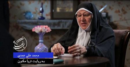 فیلم مستند نیمه پنهان ماه / گفتگو با همسر شهید محمد علی عمدی