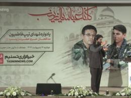 https://www.zahra-media.ir/wp-content/uploads/2015/05/30335831640502.jpg