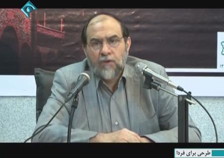 بعثت در دو نگاه / فیلم سخنرانی استاد رحیم پور ازغدی