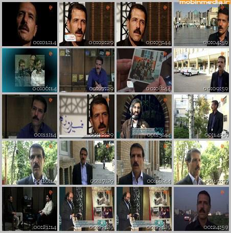 فیلم مستند فیروزه / مصطفی محدثی خراسانی
