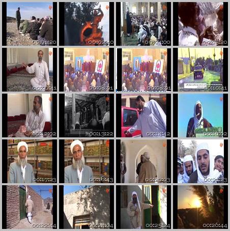 فیلم مستند مرزبانان / امت اسلامی / روایتی از زندگی شهید حسین بر