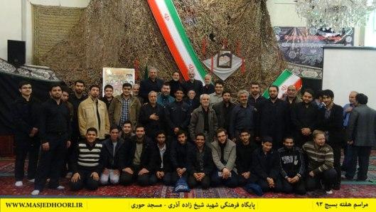 بسیج و مذاکرات هسته ای / تحلیل و بررسی مذاکرات هسته ای / فیلم سخنرانی حجت الاسلام حمید رسایی