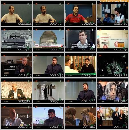 فیلم مستند سالهای هسته ای / قسمت دوم / مستند شطرنج با گرگها