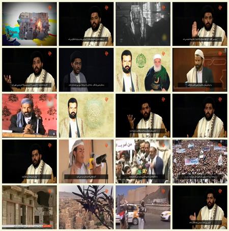 فیلم مستند فرزندان اویس / بررسی جریانات فکری اسلامی در یمن و تشکیل جنبش انصارالله