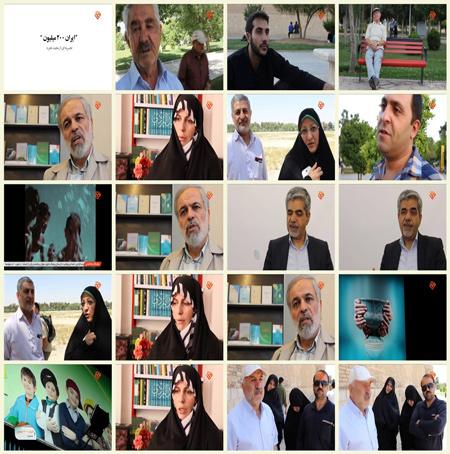 فیلم مستند ایران 200 میلیون / بحران های خانواده های کم جمعیت