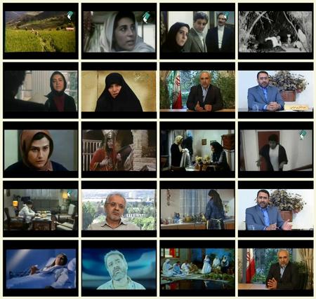 فیلم مستند زن، سینما، تصویر ناتمام / بازتاب تصویر زن در فیلم های سینمایی قبل و بعد از انقلاب