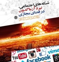 http://mouood.org/media/k2/items/cache/2f27e47e1e5faab6594b8a2604a5a9e6_M.jpg