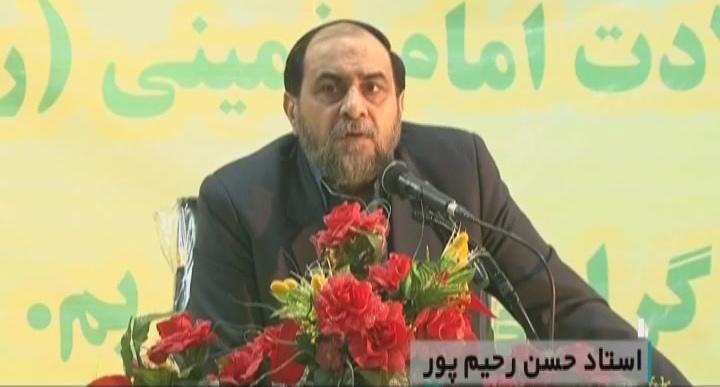 حجاب زن، شرف و جمال / فیلم سخنرانی استاد رحیم پور ازغدی