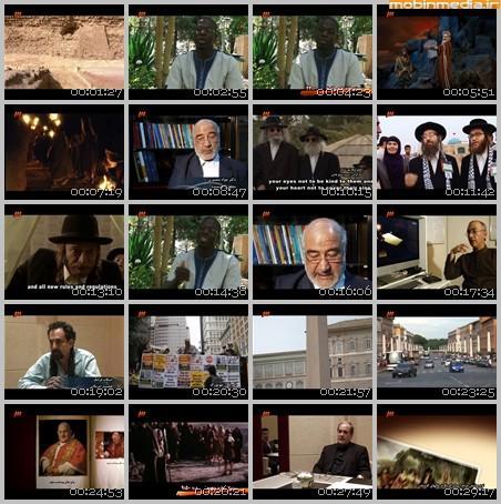 فیلم مستند در جستجوی حقیقت / قسمت اول / ماهیت فراماسونری بخش اول