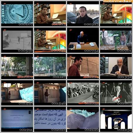 فیلم مستند در جستجوی حقیقت / قسمت سوم / فراماسونری در ایران بخش اول