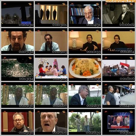 فیلم مستند در جستجوی حقیقت / قسمت ششم / فراماسونری و رسانه