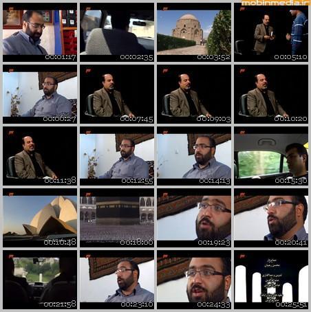 فیلم مستند در جستجوی حقیقت / قسمت هفتم / بهائیت بخش اول