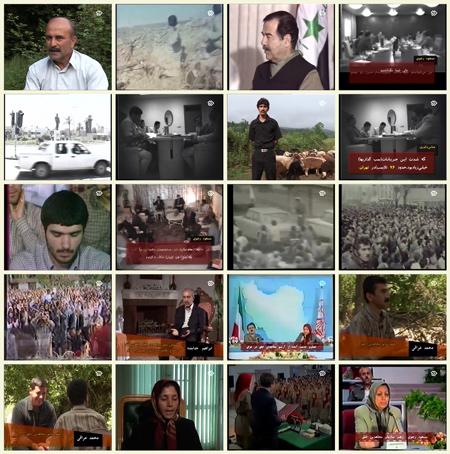 فیلم مستند هفت نابخشوده / چرایی و چگونگی لو رفتن برخی از عملیاتها در هشت سال دفاع مقدس