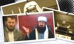 خدای وهابیت  KhodayeVahabiat1
