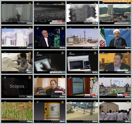 فیلم مستند خطوط اصلی / بررسی خطوط قرمز مذاکرات هستهای / قسمت اول / دستاورد با ارزش