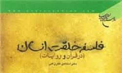 http://media.farsnews.com/media/Uploaded/Files/Images/1390/09/29/13900929151856_PhotoA.jpg