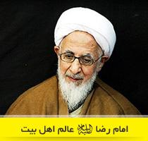 https://www.zahra-media.ir/wp-content/uploads/2015/08/AlemA1.jpg