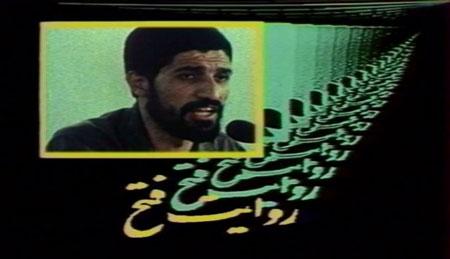 فیلم مستند روایت فتح / مرثیه / کشتار حجاج ایرانی در عربستان